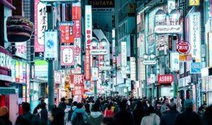 Que faire à Tokyo en 2 jours
