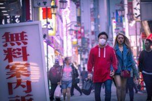 que faire à Tokyo en amoureux