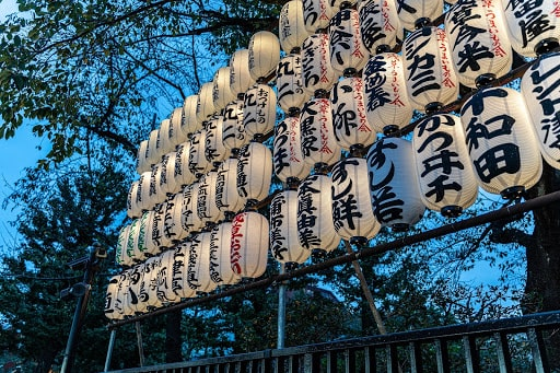 Découvrez en un jour Asakusa à Tokyo
