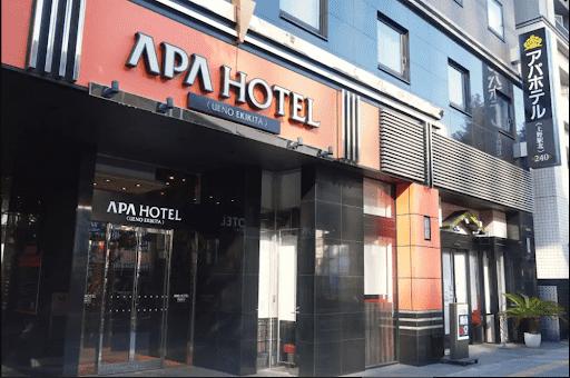 APA Hotel Ueno Ekikita à Tokyo