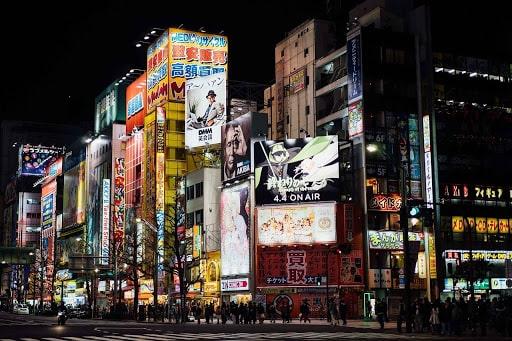 Visitez en un jour Akihabara à Tokyo