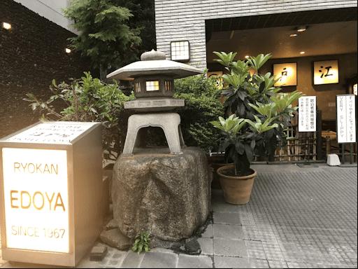 L'hôtel Edoya à Tokyo